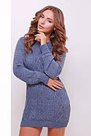 Нарядное женское вязаное теплое платье-туника с длинным рукавом цвета светлый джинс
