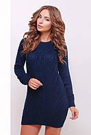 Нарядное женское вязаное теплое платье-туника с длинным рукавом темно-синего цвета