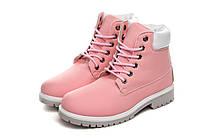 Ботинки женские Baolikang timb pink 38