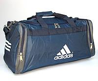 Сумка дорожная (60*32*28) в стиле Adidas серо-синяя, фото 1