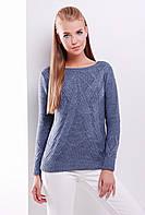 Классический стильный женский вязаный свитер однотонный, светлый джинс