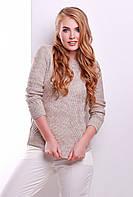 Классический стильный женский вязаный свитер однотонный, капучино