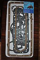 Набор прокладок для ремонта двигателя (полный) Д-65 (ЮМЗ)