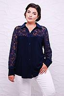 Батальная женская темно-синяя рубашка РОЗА ТМ Таtiana 56-62  размер