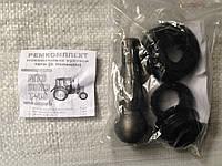 Ремкомплект наконечника рулевой тяги (с пальцем)МТЗ ЮМЗ Т-40