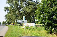 Продам участок 10 соток,село Ревное,Бориспольского району .