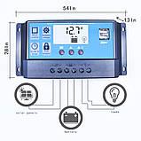 Контроллер 30А 12В / 24В с дисплеем + 2 USB гнезда, фото 3