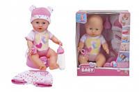 Кукольный набор Пупс NBB с одеждой и аксессуарами., 30 см, 3+