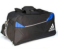 Сумка дорожная (60*30*24) в стиле Adidas черно-голубая, фото 1