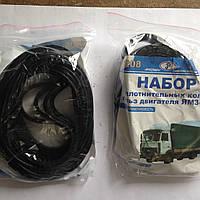 Набор уплотнительных колец двигателя ЯМЗ-238