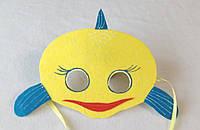 Маска Рыбки Оскар для детских сюжетно ролевых игр. Подводная братва