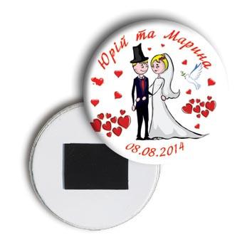 """Свадебный закатной сувенирный магнит на холодильник  """"Голубки"""""""