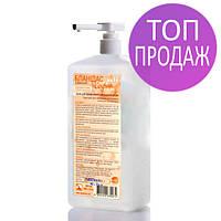 Бланидас Софт жидкое мыло 1л
