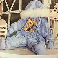 Комбинезон-трансформер Garden Baby Ластенок зима, фото 1