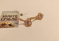 Красивые золотые серёжки, вес 5.39 грамм. Комиссионный магазин.