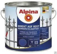 Эмаль 3 в1 Alpina Direkt auf Rost прямо на ржавчину 2,5 л