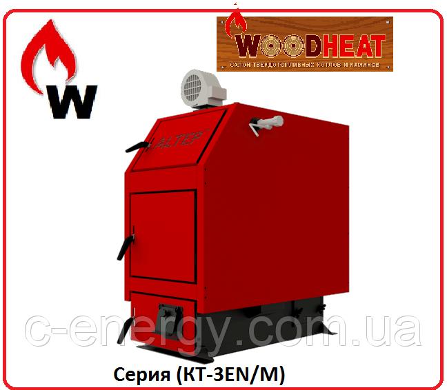 Твердотопливный котел Altep Trio Uni Plus боковая  чистка (КТ-3ЕN) 80 кВт  (под горелку)   , фото 1