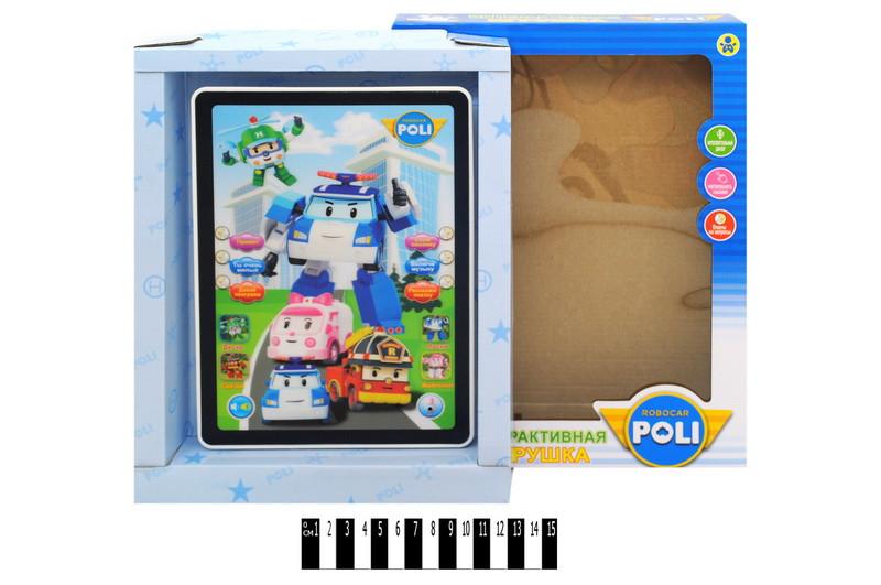 Детский развивающий планшет Робокар Поли JDB 3883 Р2 Robocar Poli
