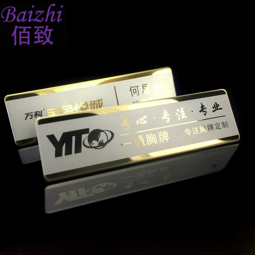 Бейджи металлические по евро стандарту (изготовление 1 час) крепление магнит, булавка на выбор
