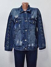 Куртка джинсовая женская  ОВЕРСАЙЗ GLO-STORY WFY5118