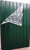 Профнастил для забора (профлист) 10-ти волновой 2000х950 мм зеленый /пленка