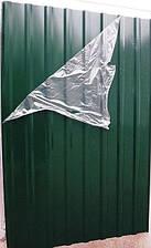 Лист гофрированный 10-ти волновой 2000х950 мм зеленый /пленка