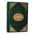 Коран с литьем в кожаном переплете, фото 3