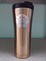 Термокружка Starbucks (Старбакс) H 206 500 мл, золото лого, фото 1
