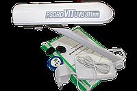 Прибор фототерапии ПсороВит PsoroVit