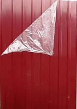Лист гофрированный 10-ти волновой 2000х950 мм темная вишня /пленка
