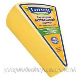 Сыр без лактозы Latter 155г Украина