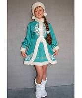 Детский карнавальный новогодний костюм детский Снегурочка № 2/1 9-10 лет