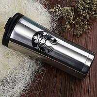 Термокружка Starbucks (Старбакс) H 206 500 мл, серебро лого, фото 1
