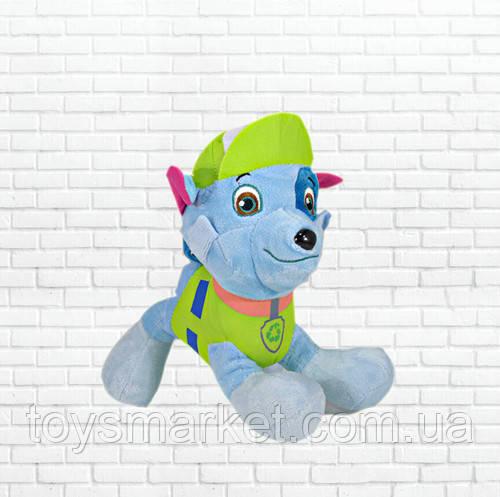 Детская мягкая игрушка 30 см.,щенячий патруль,щенок Рокки