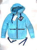 Осенняя куртка на девочку 128-152 см