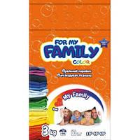 Стиральный порошок для цветного белья 3 кг (40 стирок) For my Family HIM-080458