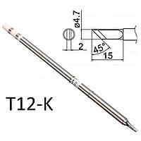 Жало для паяльника Т12 для паяльных станций T12-K (топор)