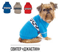 Pet Fashion Свитер Джастин ХS