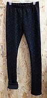 Подростковые теплые черные лосины с узором (на меху) р. 122-140