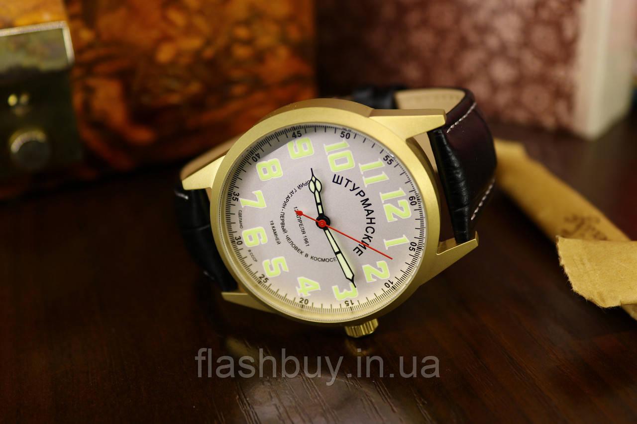 00334c70 Ретро часы Ракета, Механические часы, СССР часы, Военные часы -  Интернет-магазин