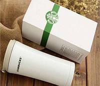 Термокружка Starbucks (Старбакс) H 206 500 мл, белая