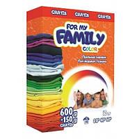 Стиральный порошок для цветного белья 600+150 г For my Family HIM-008004