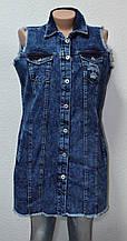 Женские  стильные джинсовые кардиганы QUEEN 1530