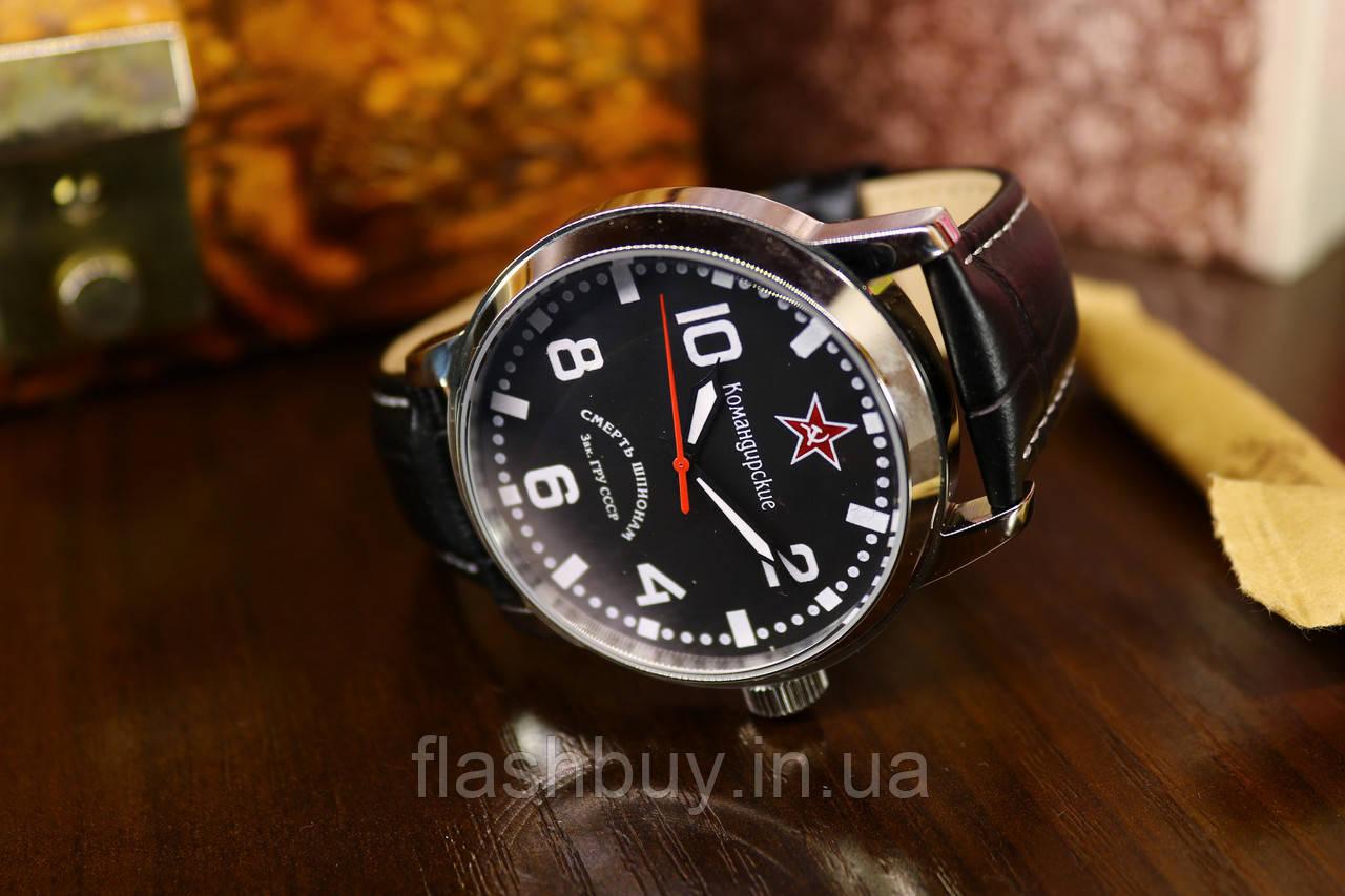 Армейские часы ссср купить продажа старых наручных часов