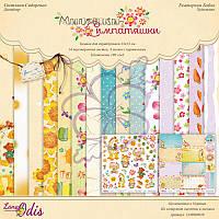 Набор бумаги для скрапбукинга от TM Lana Odis - Милашки-Симпатяшки, 15x15 см, 190 г/м2, 18 листов
