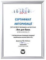 Авторизация WIDEX
