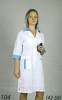 Женский  медицинский халат с голубыми вставками