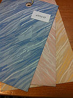Вертикальные жалюзи 127 мм Anna