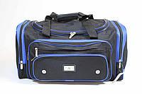 Дорожная сумка Kaiman 5503