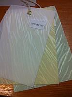 Вертикальные жалюзи 127 мм Tiffany